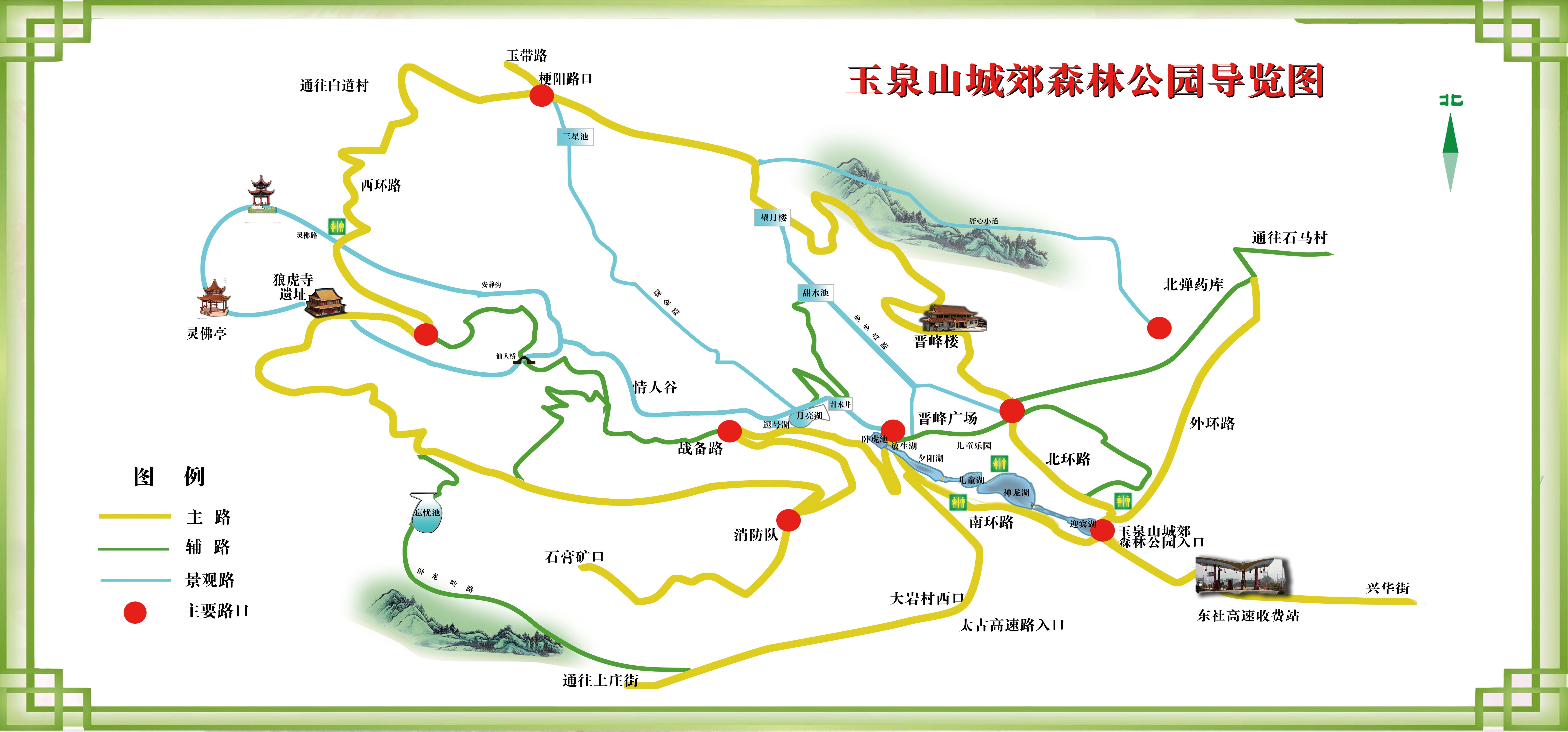 园区地图-玉泉山城郊森林公园