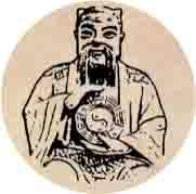 三僚风水祖师杨筠松