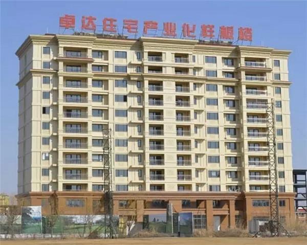 卓达获批编制钢结构装配式保温墙体国家标准|填补