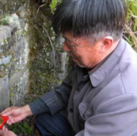 杨公风水名师廖书潘