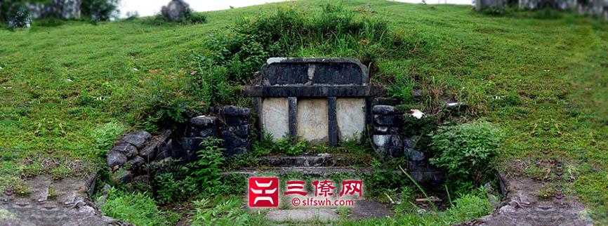 杨公亲点墓地风水案例