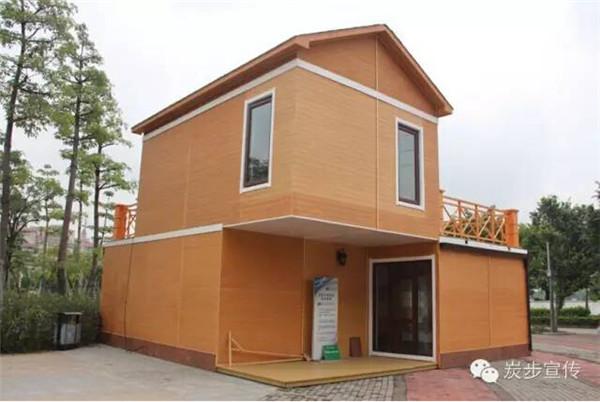 手工小制作房子两层