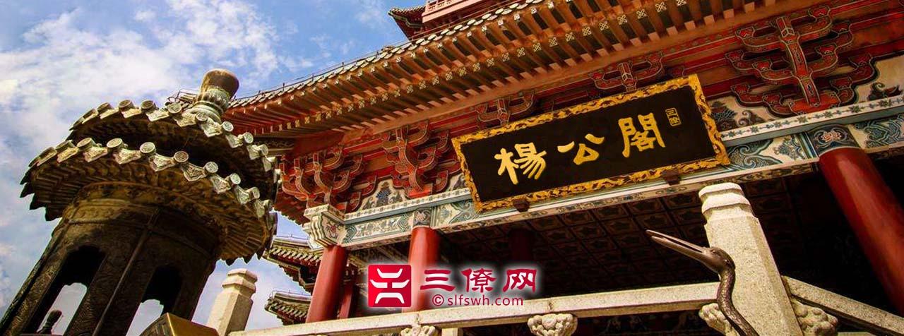 中国最有名的风水书籍