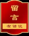 杨公风水传人