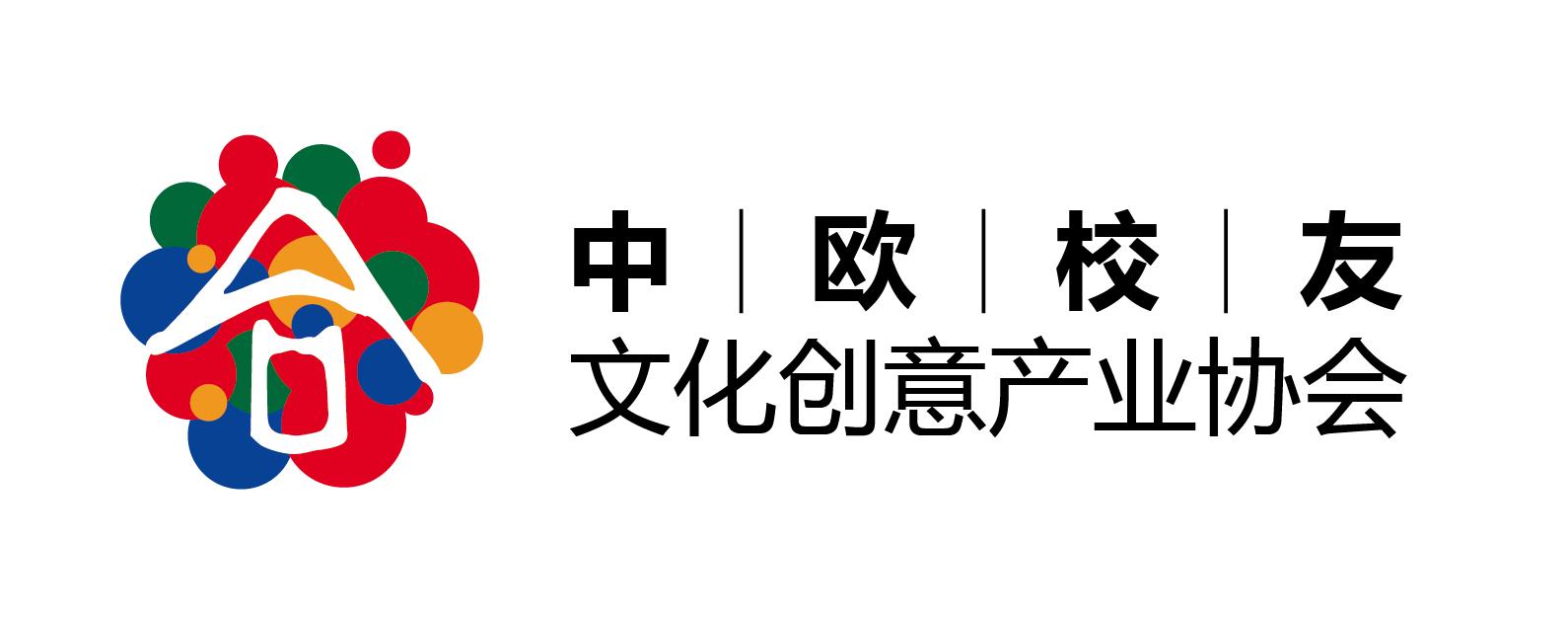 中欧班列 logo矢量图