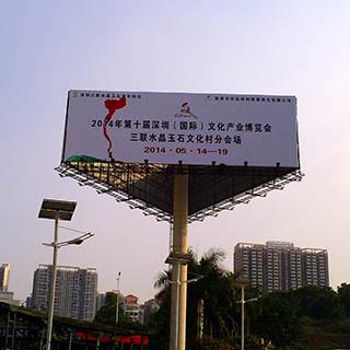 大型广告设计