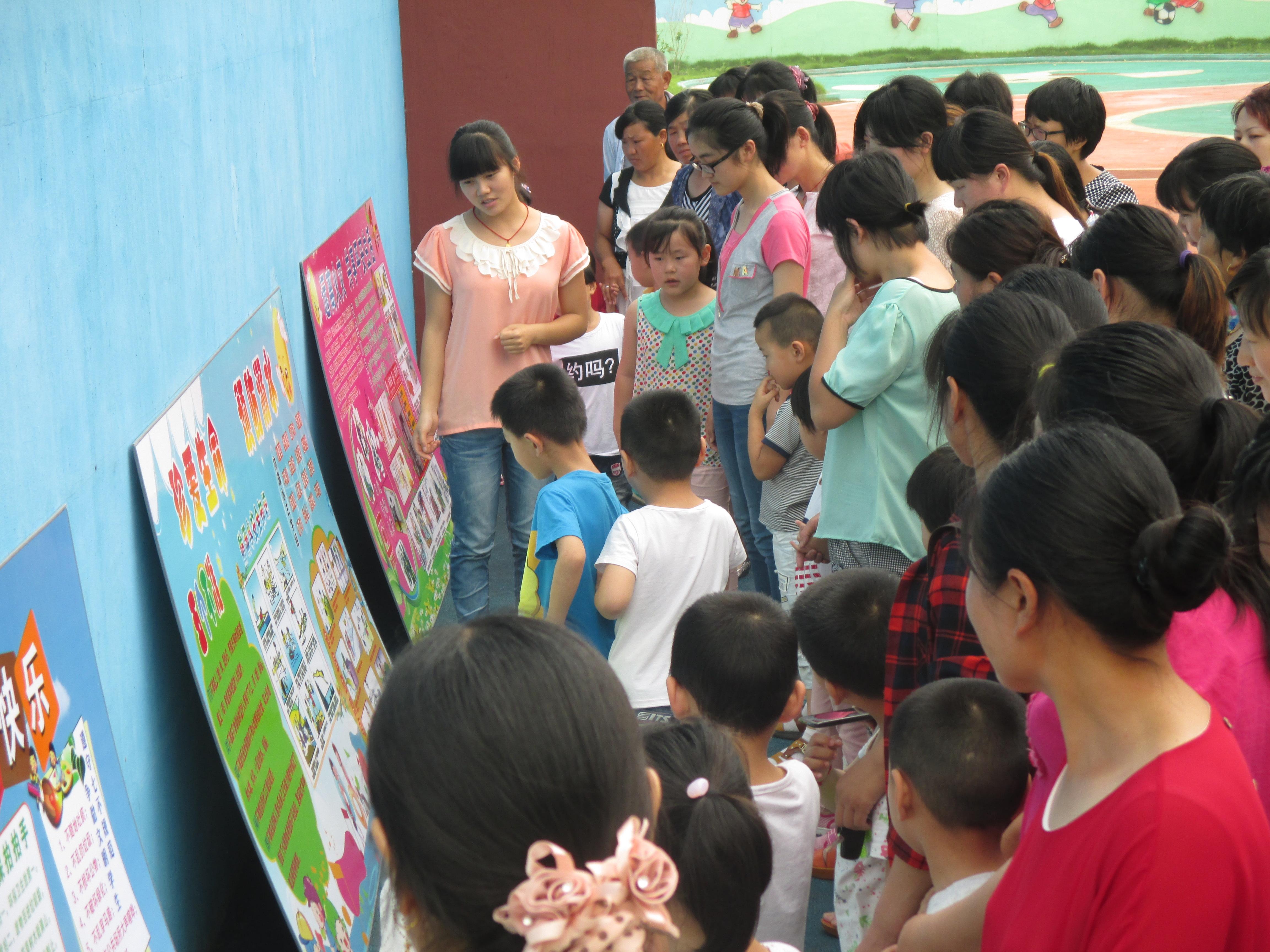 2所幼儿园:开展暑期安全教育