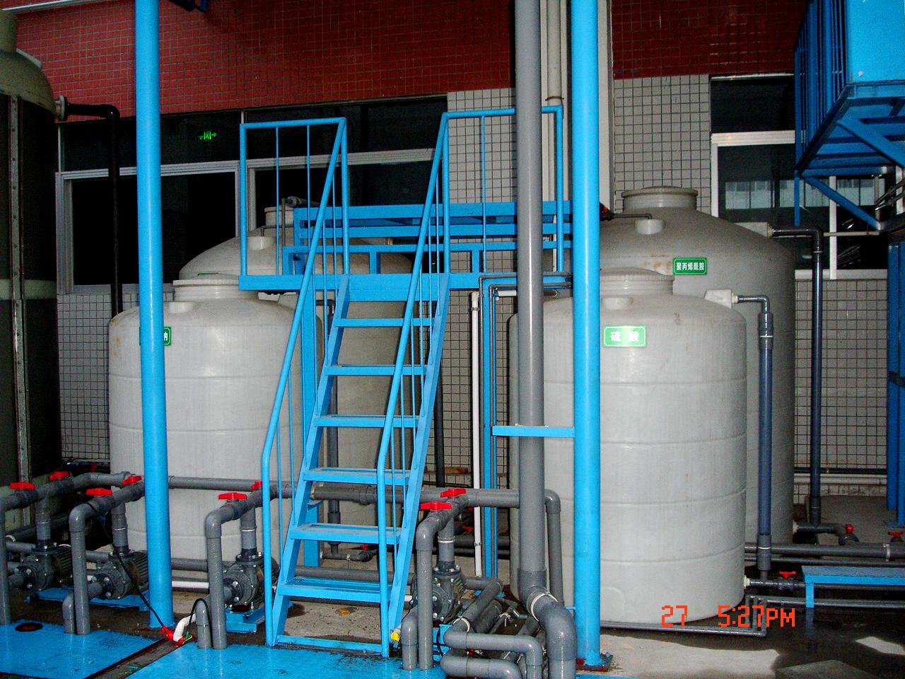 深圳市航盛电路科技股份有限公司废水集中处理工程(5000吨/天)