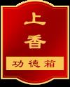 杨公风水学
